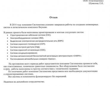 ofrealty_vnukovo